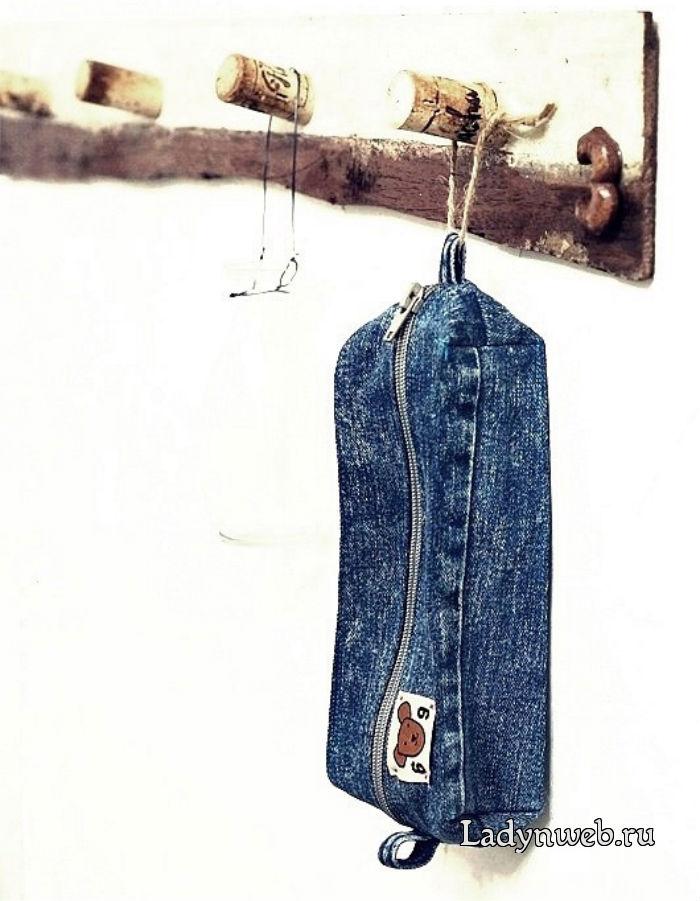 Пенал своими руками из джинсов мастер-класс