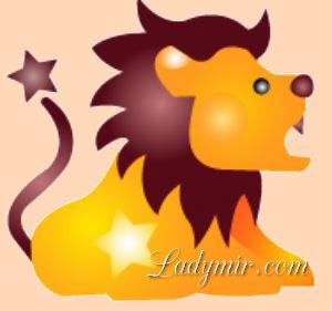 Лев. Гороскоп на 2015 год для Льва