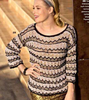 Пуловер с фантазийным узором спицами