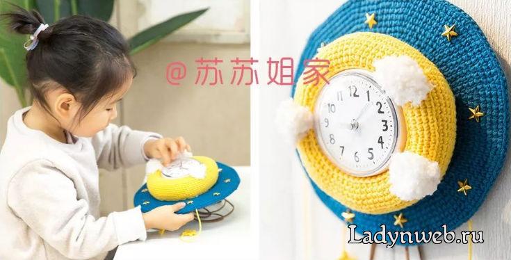 Настенные часы крючком в детскую