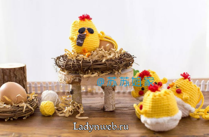 Цыпленок амигуруми крючком схема