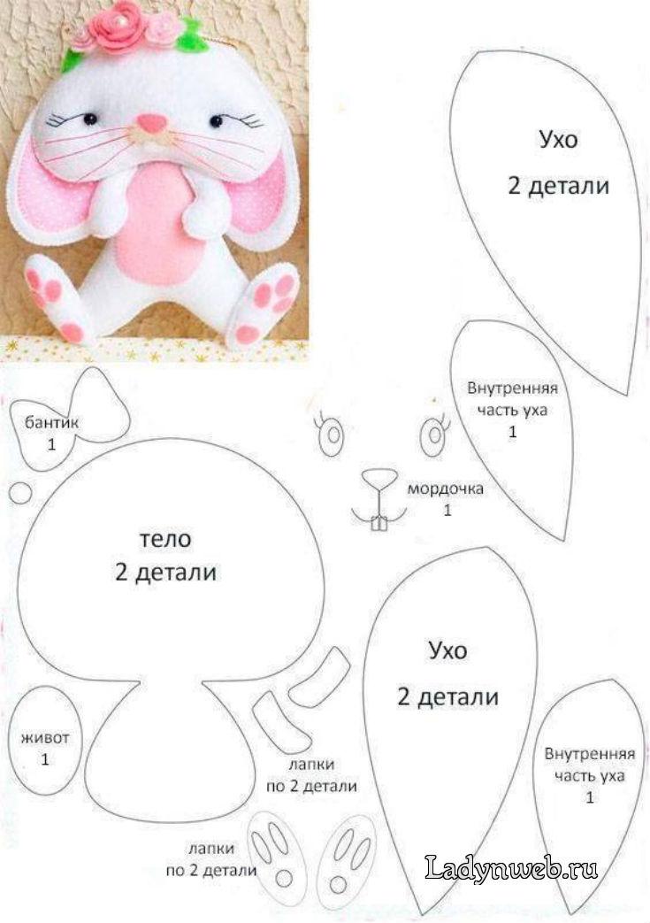 zayac-iz-fetra-vykrojka2