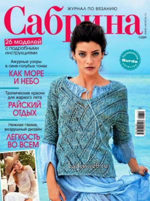 женский журнал онлайн Ladynwebru рукоделие вязание схемы красота