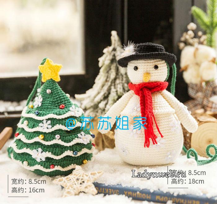 Елка и снеговик крючком мастер класс