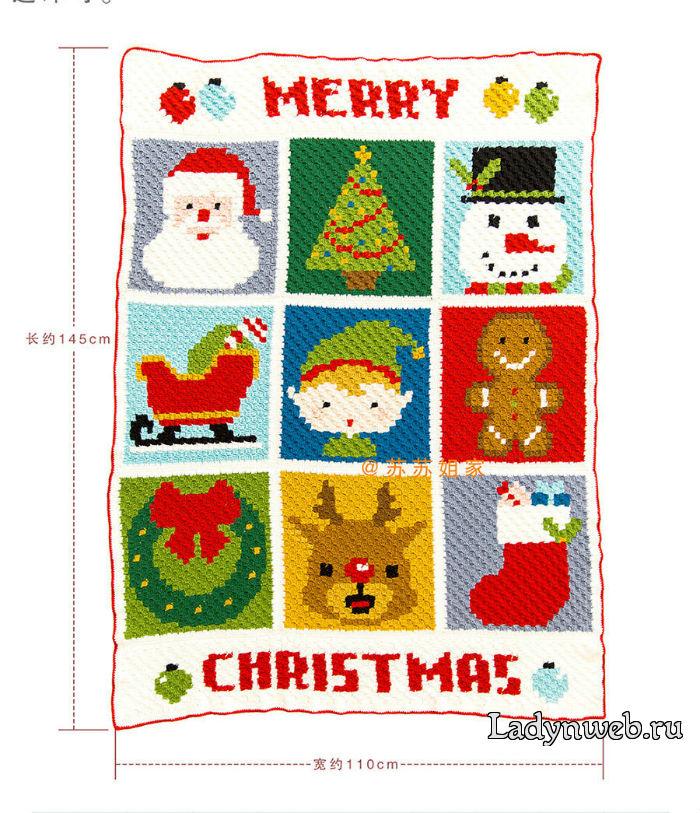 Плед с рождественскими мотивами крючком схема