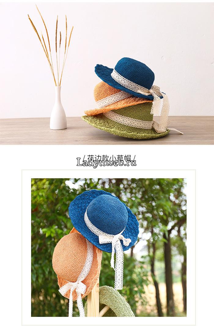 Летняя женская шляпа с полями крючком схема