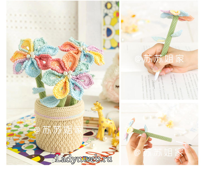 Цветик семицветик и ваза крючком схемы