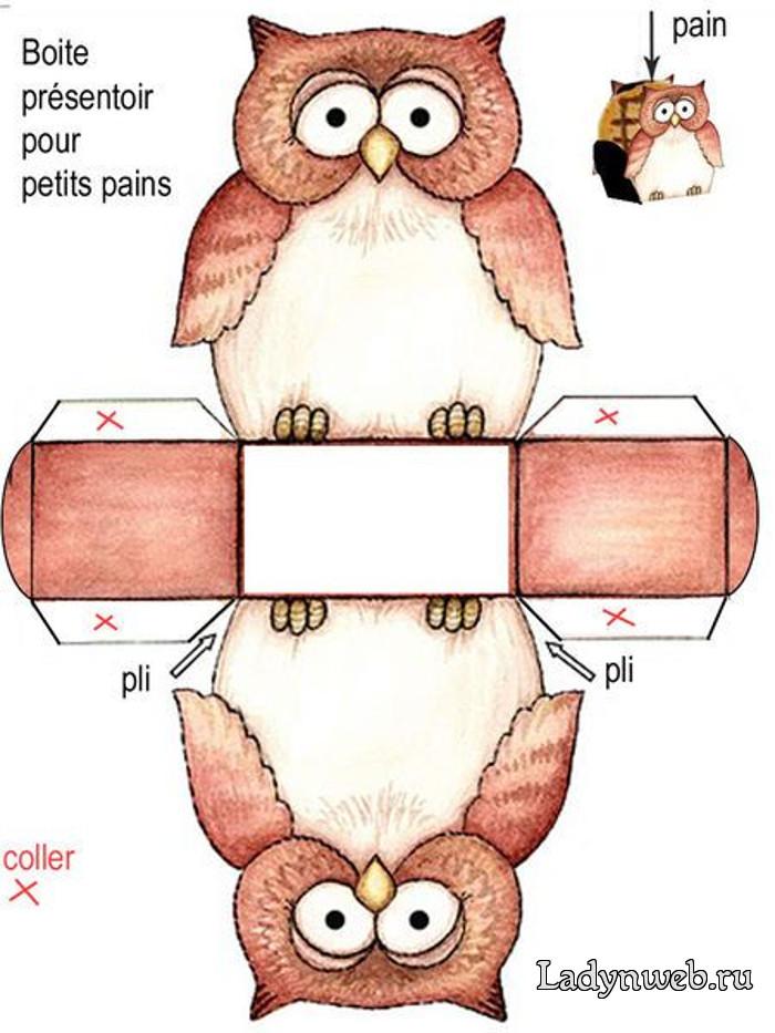Коробочка для подарка сова шаблоны